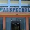 Албания в очередной раз пытается продать Albpetrol