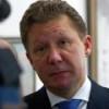 Миллер не будет участвовать в брюссельских переговорах