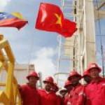 PetroVietnam покидает совместный проект PetroMacareo в Венесуэле