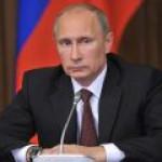 """Путин потребовал от правительства найти решение по """"выравниванию"""" энерготарифов на Дальнем Востоке"""