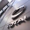 Агентство S&P признало, что Total окончательно вышла из кризиса