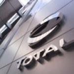 """Total ждет конца """"нефтяной эпохи"""" и вкладывается в ВИЭ"""