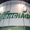 «Нафтогаз» ищет в интернете кандидатов в руководство «Укртранснафты»
