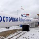 """Объявлены тендеры на расширение нефтепровода """"Восточная Сибирь – Тихий океан"""""""