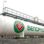 В Белоруссии по заказу Лукашенко открыто новое месторождение нефти