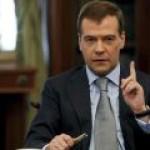 Медведев дал поручение доработать энергостратегию России