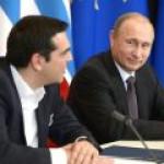 Эксперт: Путин и Ципрас выбрали правильную политику в отношении ЕС