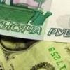 Иностранные СМИ приводят причины укрепления рубля