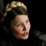 Тимошенко ополчилась против «Нафтогаза»