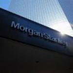 Morgan Stanley понизил оценку стоимости нефти и ВВП РФ на 2016-17 годы