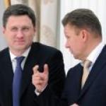 Россия не готова давать Украине скидку на газ на зимний период