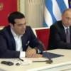Ципрас предложил транспортировать российский газ через газопровод ТАР