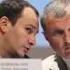 """""""Роснефтегаз"""" хочет получить контроль над """"Ленэнерго"""" через МОЭСК"""