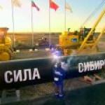 """""""Газпром"""" начнет заполнять газом """"Силу Сибири"""" летом"""