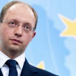 """Украина хочет утеплиться с помощью нового """"зимнего пакета"""""""