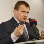 Демчишин: Украина довольна ценой на газ и продолжит его закупки у РФ
