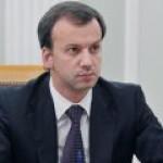 """Минэнерго займется оценкой проектов """"Роснефти"""""""