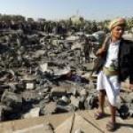 Йемен – война и нефть