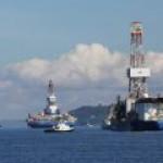 """США попытаются обеспечить свое """"энергетическое превосходство"""" за счет Арктики"""