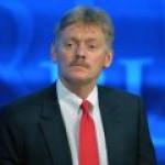 """Песков: вопрос по """"Чеченнефтехимпрому"""" все еще прорабатывается"""