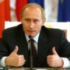 """Путин: """"Роснефтегаз"""" продолжит помогать науке рублем"""
