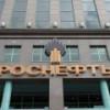 """Китайской CEFC дали еще один шанс купить долю """"Роснефти"""""""