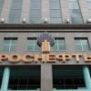 "Правкомиссия одобрила покупку QIA пакета акций ""Роснефти"""