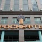 """""""Роснефть"""" в первом квартале открыла 11 новых залежей"""