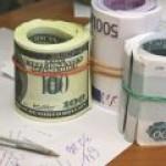 Планируемый уровень доллара на сегодня – 50,27