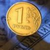 Рубль уверенно растет из-за решения рейтингового агентства S&P