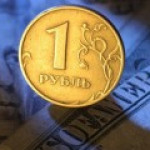 ЦБ понизил ключевую ставку – рубль вырос