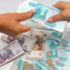 За открытие новых месторождений российские власти будут платить деньги