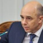 """Силуанов: """"Роснефтегаз"""" еще может выплатить дивиденды-2016"""