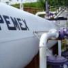 Мексиканская Pemex планирует поставлять нефть в Южную Корею