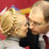 Тимошенко собирается вернуть в бюджет Украины украденное командой Яценюка