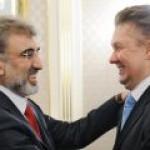 """Газ пойдет по """"Турецкому потоку"""" в декабре 2016 года"""