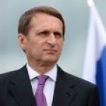 Нарышкин назвал заявления киевских властей глупыми