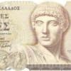 Евросоюз угрожает грекам драхмой