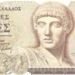Греция не может вернуться к драхме ввиду отсутствия печатных станков