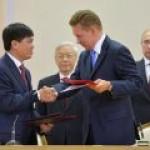 """Вьетнам с помощью """"Газпрома"""" расширит использование газа как моторного топлива"""