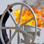 Румыния не прочь импортировать газ из Ирана