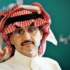 Forbes согласился переоценить размер состояния саудовского принца