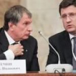 Зачем Новак, Лавров и Сечин встречались с венесуэльскими министрами?