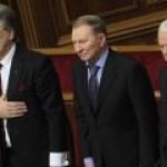 Ющенко: есть глубокое ощущение, что Украину предали