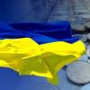 Минфин РФ вновь подтвердил, что не будет реструктурировать долг Украины
