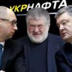"""У """"Укрнафты"""" увидели признаки неплатежеспособности"""