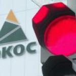 Экс-акционеры ЮКОСа готовы отказаться от претензий на некоторые активы РФ за рубежом