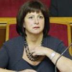 Украина не теряет надежды выпросить деньги на газ