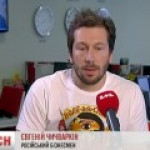 """На Украине Чичваркина прочат в главы """"Укрнафты"""""""