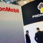 «Роснефть» и ExxonMobil займутся разведкой шельфа Мозамбика